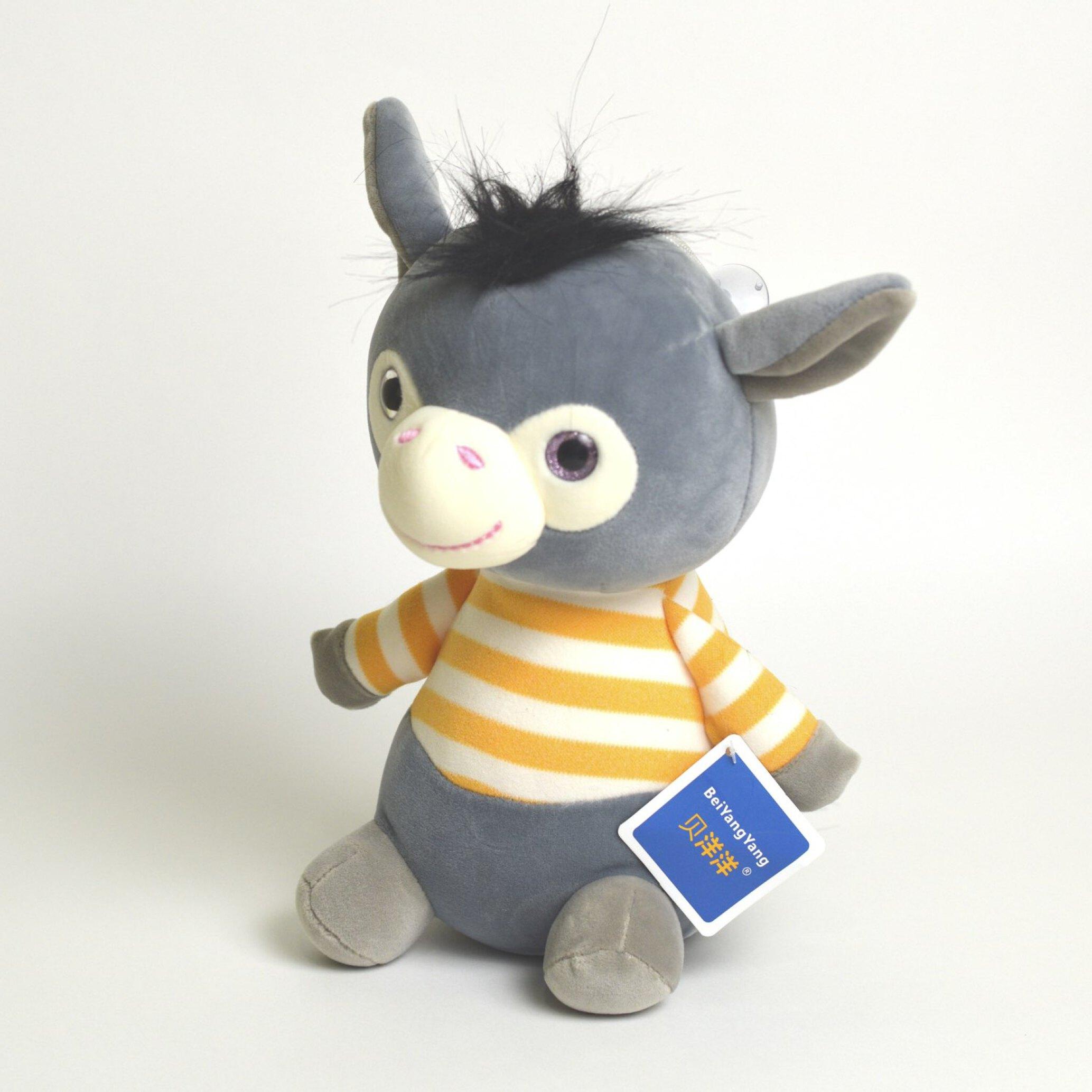 عروسک پولیشی بچه الاغ با لباس راه راه
