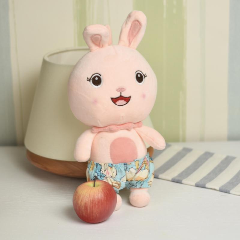 خرید عروسک خرگوش صورتی