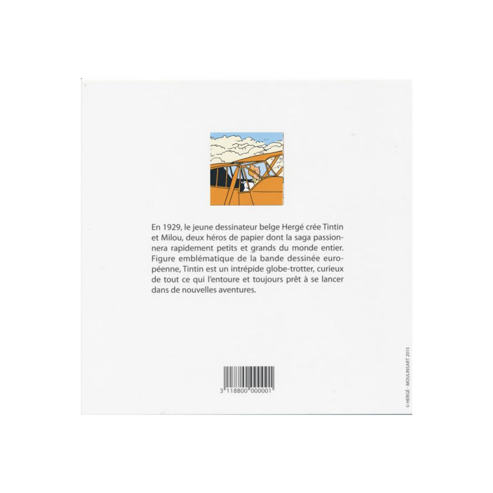 کارت پستال تن تن