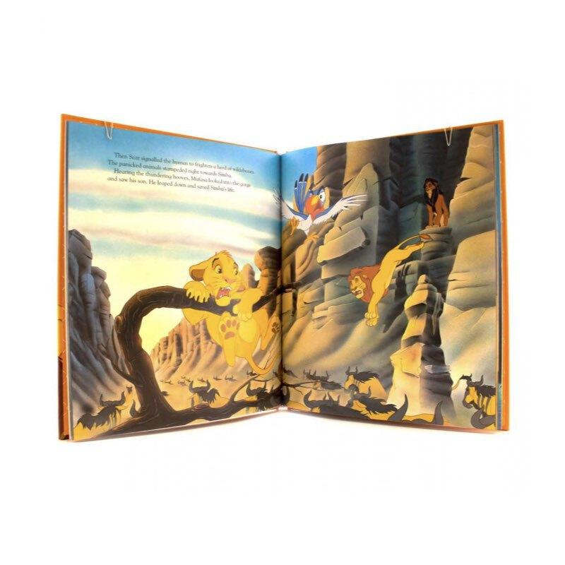 کتاب انگلیسی شیرشاه